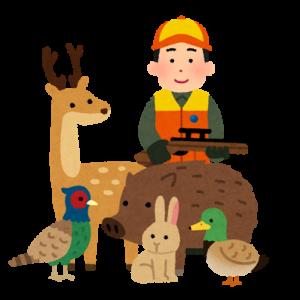 猟友会の活躍